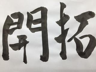 総務・広報委員会のイメージ
